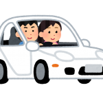 2020年4月から、4千円安くなる自動車の自賠責保険
