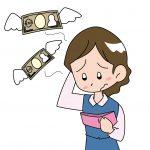 5・年金に対する不安や不満を解消するために年金カット法案とは?