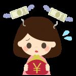 12・年金への不安と不満・格差を生んだ日本の年金制度の歴史