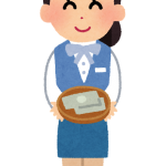 15・年金制度の「基礎知識定額年金」と「報酬比例年金」の意味